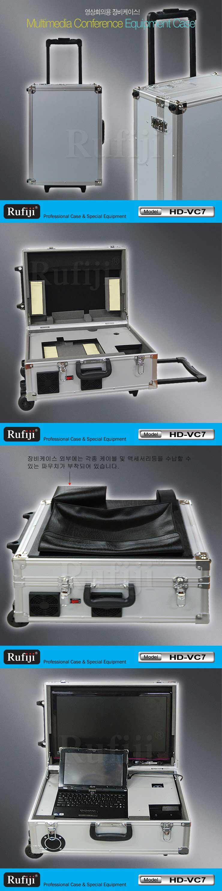 캐리어형 모니터 케이스 HD-VC7