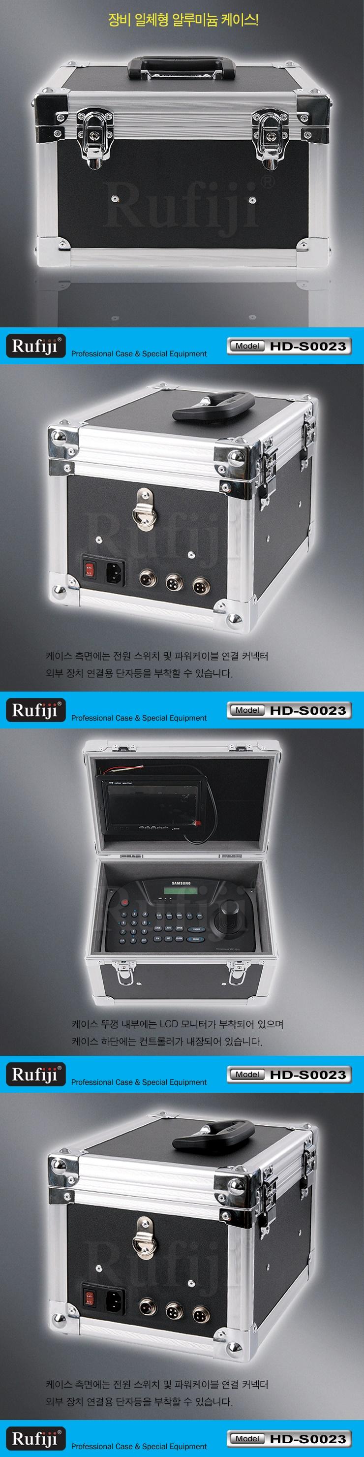 일체형 모니터 케이스 HD-S0023